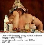 Профиль моя_прелесссть