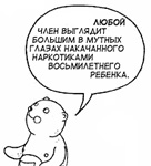 Профиль Таня_Садовник