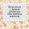 Профиль Леурдёнок