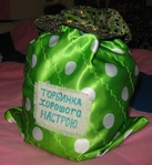 Профиль zadorozhnadiya
