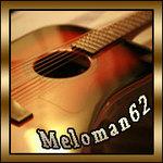 Профиль Meloman62