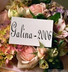 Профиль Galina-2006