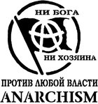 Профиль JIexa_Anarchy_Mashine