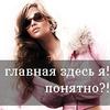 Профиль _devilish_charm_