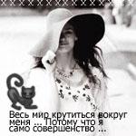 Профиль MIRACLE_LUCIA