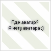Профиль Серёгин