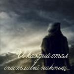Профиль Воробей