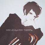 Профиль Uchiha_Ri