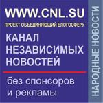 Профиль CNL