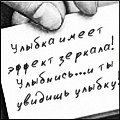 Профиль Эвфросина