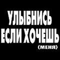 Профиль Потому_что
