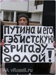 Профиль Дмитрий_Воробьевский