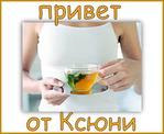 Профиль oksan1k