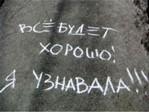 Профиль Дубовицкая_Галина