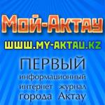 Профиль Мой-Актау
