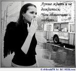Профиль boby_boby_melka9