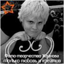Профиль Жданов_и_Соколов_рулят