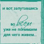 Профиль natali_life