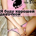 Профиль Оранжевая_УсЛаДа