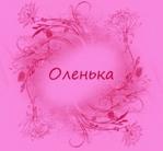 Профиль Ольга-37