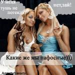 Профиль Гламурная_девка_Ильи