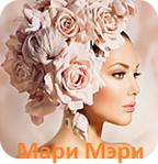 Профиль Мари_Мэри