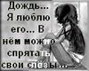 Профиль Мамына_радость
