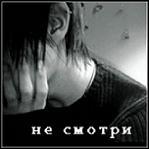 Профиль romashkovo