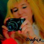 Профиль Дафка_