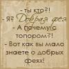 Профиль Белый_хомяк_по_кличке_Кокос