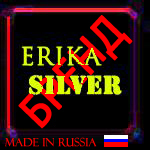 Профиль Erika_Silver