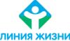 Профиль Фонд_Линия_жизни