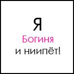 Профиль СолнЫФКО_21