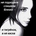 Профиль Кукла_Гг