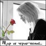 Профиль Мая_О
