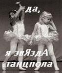 Профиль _ПагрЕмуШкА_