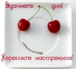 Профиль Шугалей_Ирина
