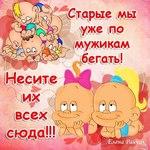 Профиль Люба_Савина
