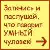 Профиль Полеванчик
