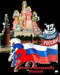 Профиль Верунчик_5