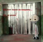 Профиль Полосатая_Оса