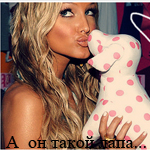 Профиль russian_girl90