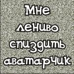 Профиль Орлов_Максимка_