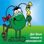 Профиль Людмила_Балахонова