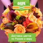 Профиль flora2000_ru