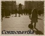 Профиль _Космонавтка_