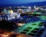 Профиль туркменистан_сегодня
