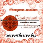Профиль sotvorchestvo