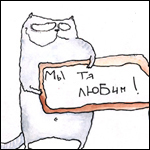 Профиль Deffochka_pripeffochka