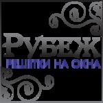 Профиль Компания_Рубеж